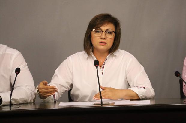 Лидерът на БСП Корнелия Нинова похвали главният прокурор Иван Гешев