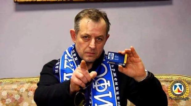 """""""Сините"""" правят поход с мото преди Вечното дерби: Един за всички, всички за Левски"""