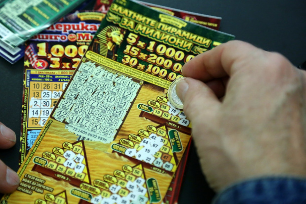 Промените в закона за хазарта ще бъдат обнародвания в брой 14 на Държавен вестник