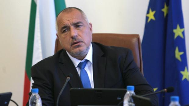 Министър-председателятБойко Борисов нареди да се отвори Държавният резерв, за да
