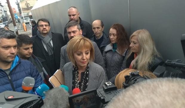 """Председателят на Гражданската платформа """"Изправи се.БГ"""" Мая Манолова поиска проверка"""