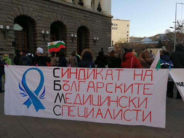 След една година протести ние медицинските специалисти, излизаме отново, но