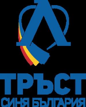 """Тръст """"Синя България"""" се обяви против държавна подкрепа за Левски"""
