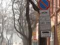 Удължиха до 12 април безплатното паркиране в синя и зелена зона в София