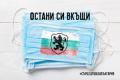 (ВИДЕО) Цветът на футболна България със страхотен жест към медиците