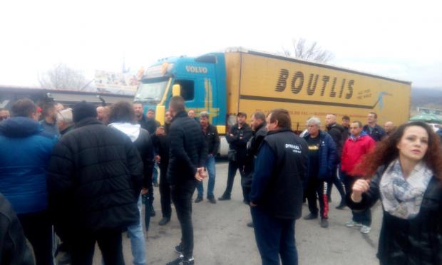 Около 100 души превозвачи блокираха ГКПП Кулата на българо-гръцката граница