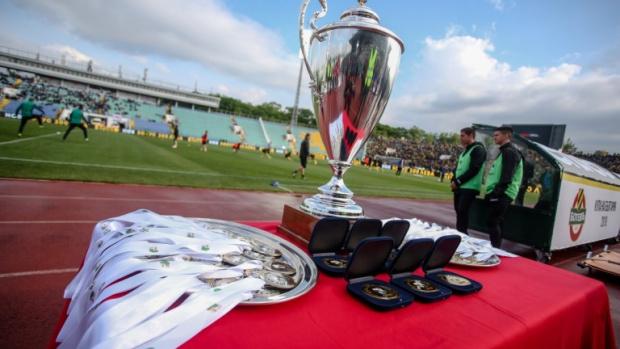 Мега сблъсъци за Купата - Пловдив срещу София