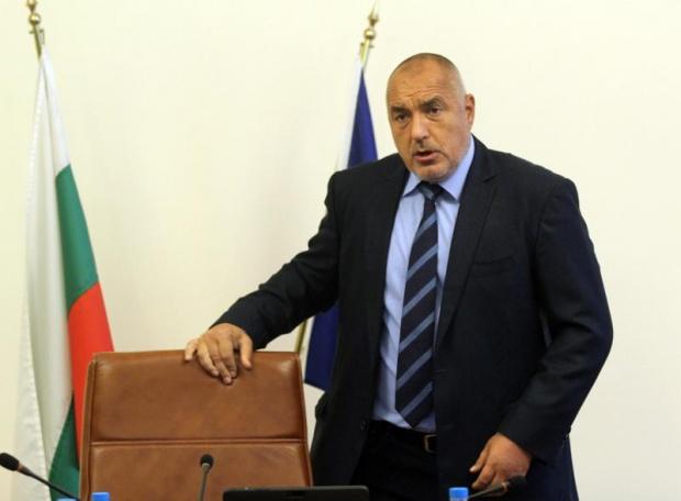 Министър-председателят Бойко Борисов свиква утре, 11 март, в 9:00 ч,