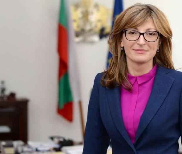 Вицепремиерът и министър на външните работи Екатерина Захариева разговаря днес