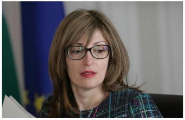 Захариева: Ще приберем всички европейски граждани координирано и заедно