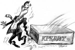 Всички българи с кредити да четат внимателно, БНБ одобри правилата за отсрочване