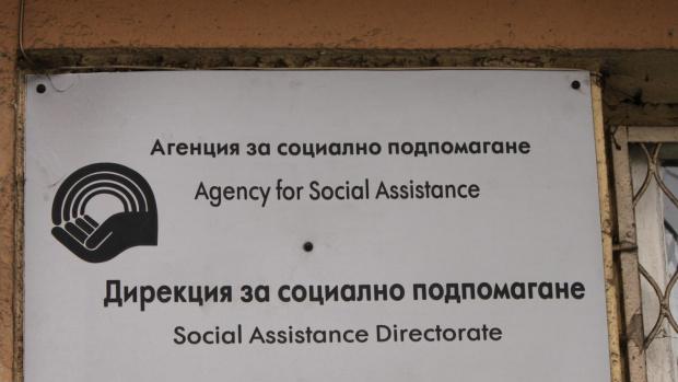 Правителството одобри промени в Методиката за извършване на индивидуална оценка