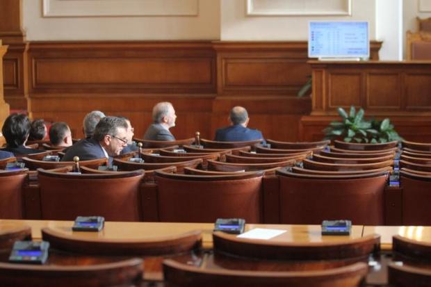 Депутати от ГЕРБ са внесли предложения за промени в закона
