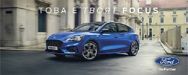 На 5 април Ford и Мото-Пфое предоставиха лекотоварни автомобили за