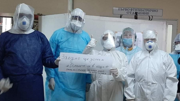 Д-р Величка Кадийска от Белодробнатаболница в Перник публикува трогателен пост