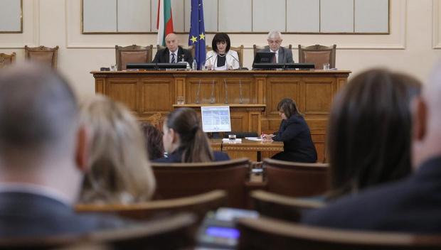 В остър спор изпаднаха депутатите по време на днешното пленарно