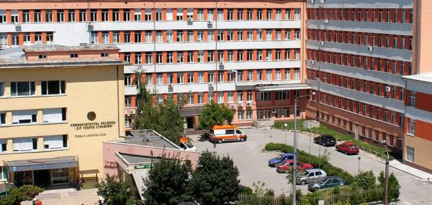 В Университетската болница