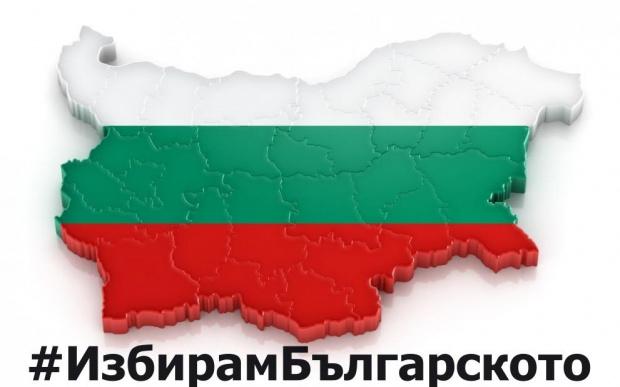 Острата позиция на ВМРО идва вследствие на писмо на Сдружението