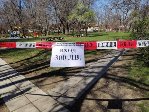 Борис Бонев посочи 3 стратегически грешки, които могат да отворят ада в България