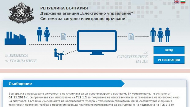 Истински бум на електронната обмяна на документи – броят им с над 3.5 пъти повече след коронавируса