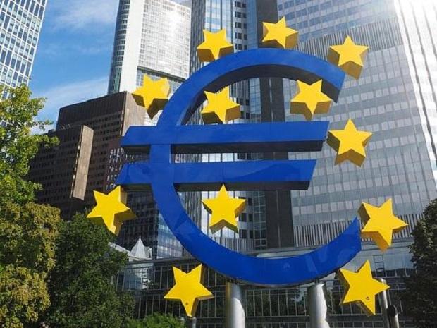 България е подала официално документи към Европейската централна банка за