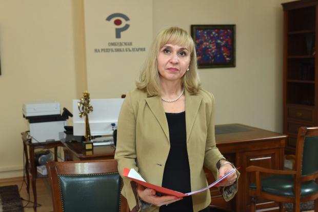 Омбудсманът Диана Ковачева изпрати препоръка до председателката на Народното събрание