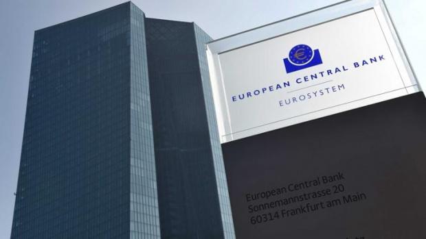 Европейската централна банка (ЕЦБ) не изключва сценарий, при който икономиката