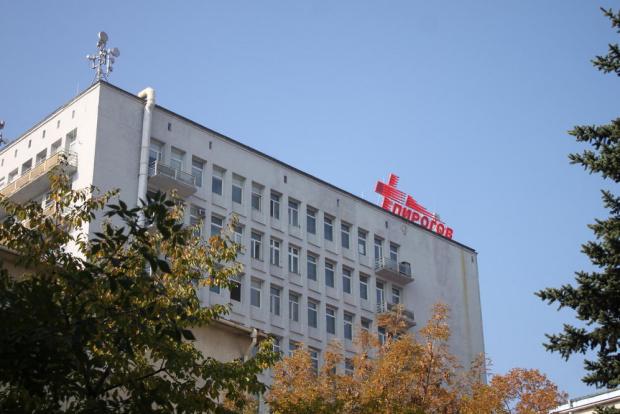 """""""Пирогов"""" затваря врати за пациенти без отрицателен тест за коронавирус"""