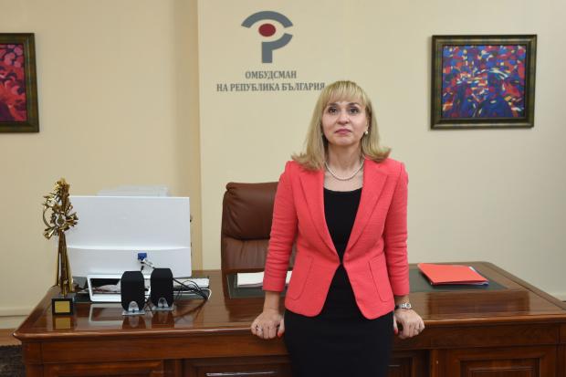 Омбудсманът Диана Ковачева изпрати препоръка до председателя на Асоциацията на