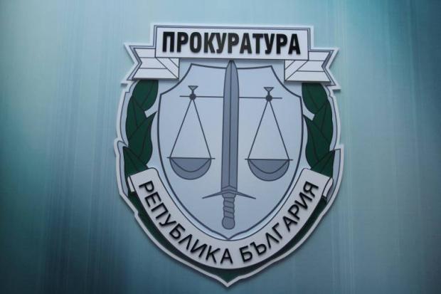 """Прокуратурата иска трима министри и шефът на КЕВР да проверят аварията с пернишката """"Топлофикация"""""""