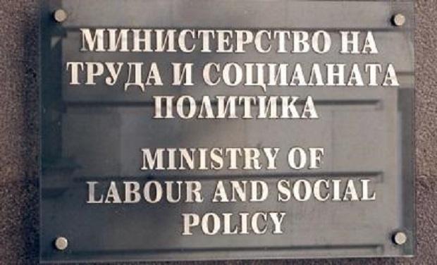 МТСП: Схемата 60/40 ще запази близо 220 хил. работни места