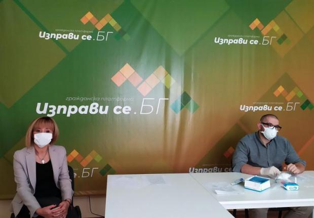 Манолова към Борисов: Какво Ви уплаши, че махнахте палатките на майките?