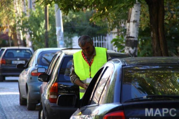Зоните за платено паркиране в София няма да работят в понеделник