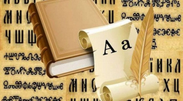 Честит 24 май - Ден на българската писменост, просвета и култура! Истинският национален празник