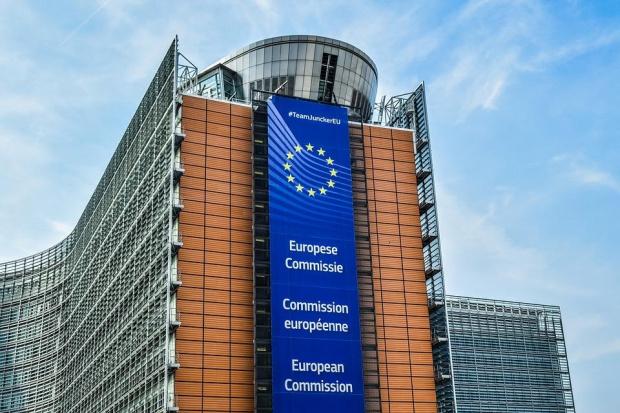 Председателят на Европейската комисия Урсула фон дер Лайен предложи фонда
