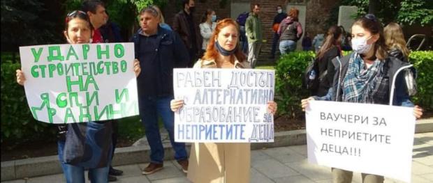Родители на протест за липсата на детски ясли и градини, 8000 деца не са приети (СНИМКИ)