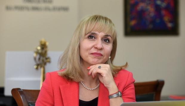 Омбудсманът Диана Ковачева изпрати становище до Министерство на финансите по