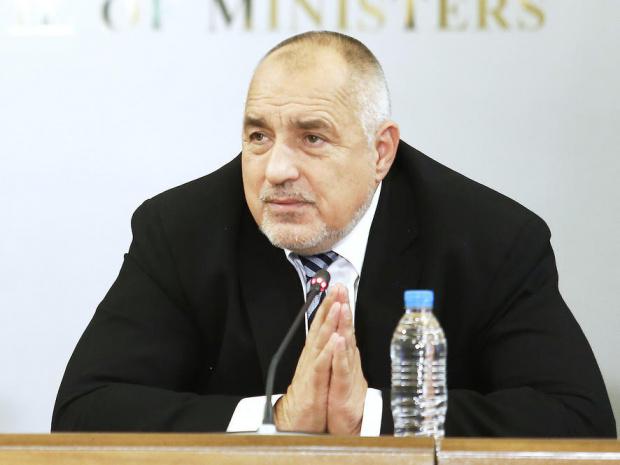 Премиерът Бойко Борисов реагира на изтеклия преди няколко часа в