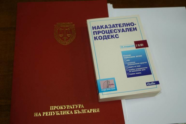 Районната прокуратура в Търговище е образувала досъдебно производство за причиняване