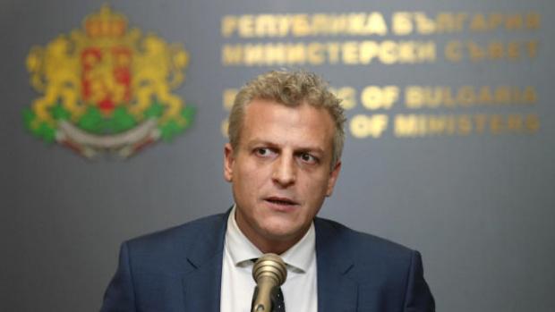 Поредно заседание по делото срещу бившия здравен министър Петър Москов.