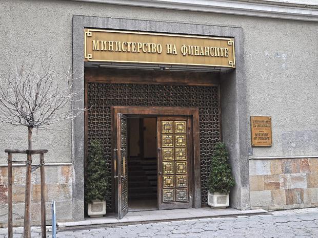 Министерството на финансите е установен случай на служител, заразен с