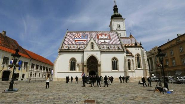 С решение на министъра на вътрешните работи на Република Хърватия,