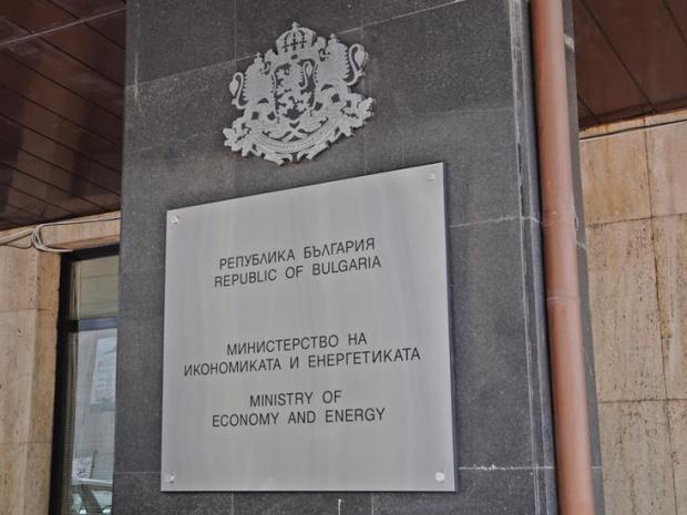 Затварят Министерство на енергетиката - има заразен