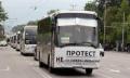 """Транспортни фирми с протест на """"Дунав мост"""", искат винетки вместо тол такси"""