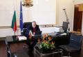 Официално писмо на BESCO до Бойко Борисов