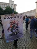 Велислав Минеков: Довечера протестът ще е ужасяващ! Не сме кучета, младите не желаят перверзията на Бойко и Гешев