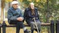 Колко пари трябва да спестите, за да посрещнете достойно старините?