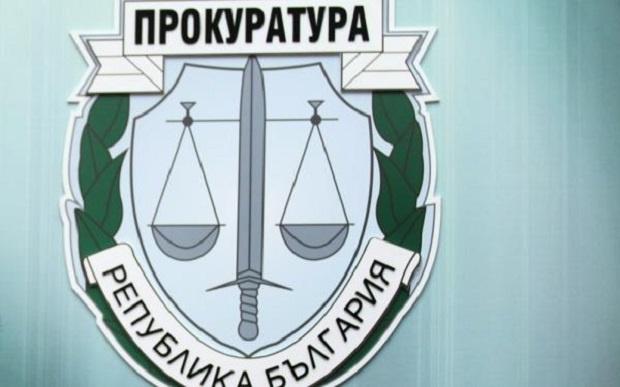 Прокуратурата е повдигнала обвинение за терористично престъпление зад граница на