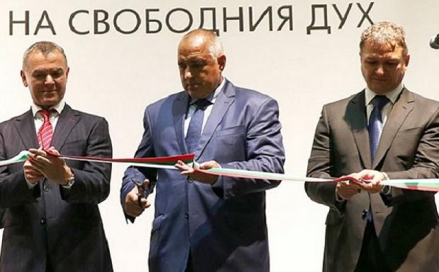 Министър - председателят Бойко Борисов е призован като свидетел по