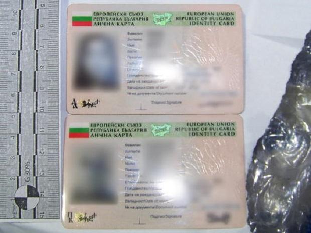 Лични карти и паспорти, които веднъж са обявени за невалидни не могат да се ревалидират
